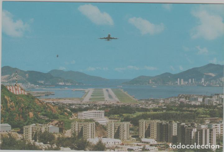 LOTE C- POSTAL CHINA HONG KONG AEROPUERTO CHINA (Sellos - Extranjero - Tarjetas)
