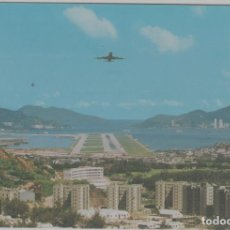 Sellos: LOTE C- POSTAL CHINA HONG KONG AEROPUERTO CHINA. Lote 252487415