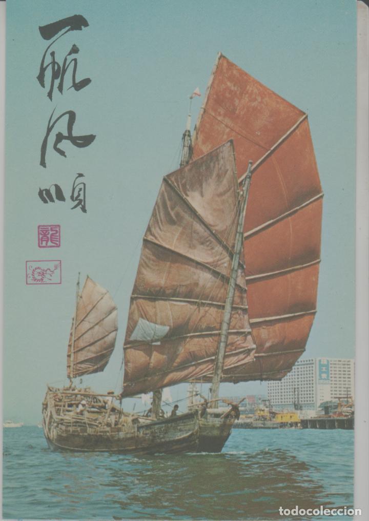 LOTE C- POSTAL CHINA HONG KONG (Sellos - Extranjero - Tarjetas)
