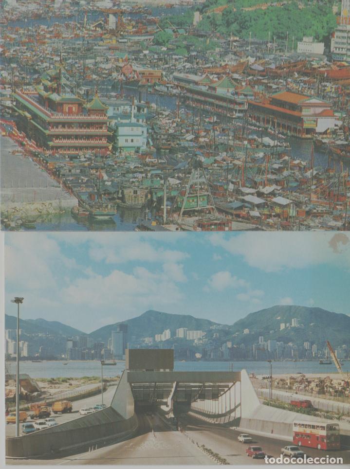 LOTE C- POSTALES CHINA HONG KONG (Sellos - Extranjero - Tarjetas)
