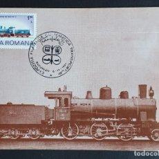 Sellos: TARJETA MÁXIMA RAIL TREN RUMANIA - LOCOMOTORA DE VAPOR NO. 1059 TIPO 1C (1906), BUCAREST 1979-81. Lote 254254910