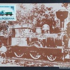 Sellos: TARJETA MÁXIMA RAIL TREN RUMANIA - LOCOMOTORA VAPOR NO. 43 'CALUGARENI' (1869), BUCAREST 1979-81. Lote 254255170
