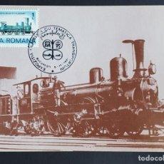 Sellos: TARJETA MÁXIMA RAIL TREN RUMANIA - LOCOMOTORA VAPOR NO. 458, TIPO 1-B 1 'ORLEANS', BUCAREST 1979-81. Lote 254255575