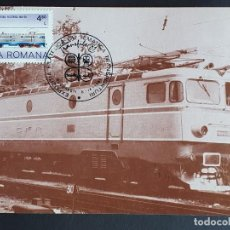 Sellos: TARJETA MÁXIMA RAIL TREN RUMANIA - LOCOMOTORA ELÉCTRICA 060-EA (1965), BUCAREST 1979-81. Lote 254256185
