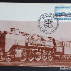 Sellos: TARJETA MÁXIMA RAIL TREN RUMANIA - LOCOMOTORA VAPOR NO. 150211, TYPE 1 E (1955), BUCAREST 1979-81. Lote 254256505