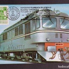 Sellos: TARJETA MÁXIMA RAIL TREN RUMANIA - LOCOMOTORA DIÉSEL ELÉCTRICA CO-CO 2100 CP, BUZAU 1968-1981. Lote 254257620