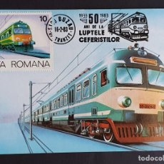 Sellos: TARJETA MÁXIMA RAIL TREN RUMANIA - LOCOMOTORA DIÉSEL ELÉCTRICA 4000 PS, BUZAU 1979-83. Lote 254257970
