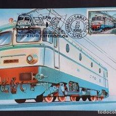 Sellos: TARJETA MÁXIMA RAIL TREN RUMANIA - LOCOMOTORA ELÉCTRICA LE 5100, RIMNICU 1987-88. Lote 254258350