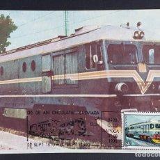 Sellos: TARJETA MÁXIMA RAIL TREN RUMANIA - LOCOMOTORA DIÉSEL LDE 3000, CLUJ NAPOCA 1987-90. Lote 254258765