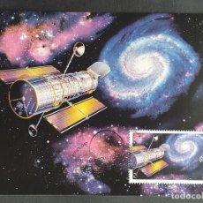 Sellos: TARJETA MÁXIMA AUSTRALIA - TELESCOPIO ESPACIAL HUBBLE 1990, WOOMERA 2007. Lote 254263625