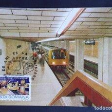 Sellos: TARJETA MÁXIMA RAIL TREN RUMANIA - TREN SUBTERRÁNEO METRO, ESTACIÓN DE APEADERO, ASTRA 1982-91. Lote 254806095