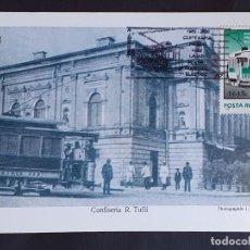 Francobolli: TARJETA MÁXIMA RAIL TREN RUMANIA - CENTENARIO DEL TRANVÍA ELÉCTRICO (1894) 1994. Lote 254827405
