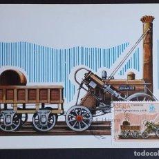 Sellos: TARJETA MÁXIMA RAIL TREN CUBA - LOCOMOTORA ANTIGUA INGLESA (1829) , LA HABANA 1986. Lote 254832155