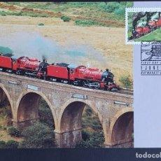 """Sellos: TARJETA MÁXIMA RAIL TREN AUSTRALIA - LOCOMOTORA """"CENTENARY SPECIAL"""", TASMANIA 1971, HAYMARKET 1993. Lote 254855655"""