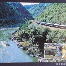"Sellos: TARJETA MÁXIMA RAIL TREN NUEVA ZELANDA - ""THE BAY EXPRESS"" WELLINGTON - NAPIER, WANGUANI 1997. Lote 255006075"