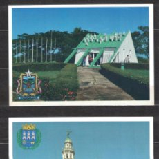 Sellos: CUBA 2016 JOSE MARTI - HISTORICAL PLACES - 16 POSTCARDS - FAMOUS PEOPLE. Lote 255588495