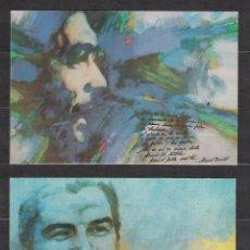 Sellos: CUBA 1990 COMANDANTE CHE - 4 КАРТОЧКИ - CHE GUEVARA. Lote 255588605
