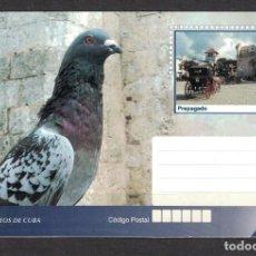 Sellos: CUBA 2017 DOVE - BIRDS. Lote 255588695