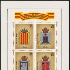 Selos: [14] 1983 ESPAÑA ESCUDOS HERÁLDICA ARAGÓN ARIZA, BELLO, DAROCA, JACA (EDIFIL). Lote 258307095