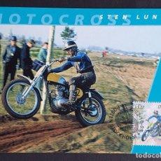 Sellos: TARJETA MÁXIMA DEPORTE SUECIA - MOTOCICLETAS: STEN LUNDIN (MOTOCROSS), ESTOCOLMO 2002. Lote 260016445