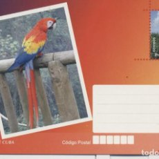 Sellos: CUBA 2017 PARROT - BIRDS. Lote 260551585