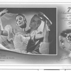 Sellos: CUBA 2017 ALICIA ALONSO - BALLET. Lote 260551610