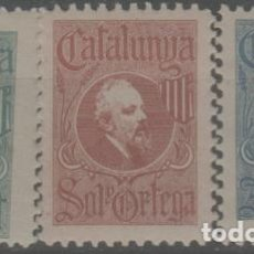 Francobolli: LOTE (6) VIÑETAS SELLOS CATALUÑA BARCELONA. Lote 279359438