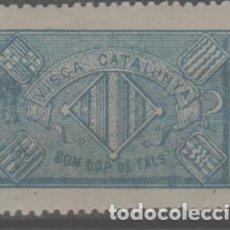 Sellos: LOTE (7) VIÑETA SELLO VISCA CATALUÑA BARCELONA. Lote 261898130