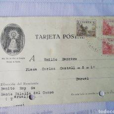 Selos: TARJETA POSTAL COMERCIAL. SANTA EULALIA DEL CAMPO. TERUEL.. Lote 165788537