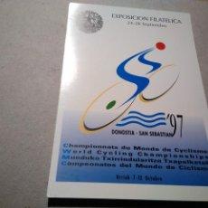 Selos: TARJETAS DEL CORREO 35/81 -PRECIO/UNIDAD- ELEGIR MÍNIMO TRES, AUNQUE SEA DE LA MISMA. Lote 262462310