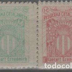 Sellos: LOTE (6) VIÑETAS SELLOS CATALUÑA BARCELONA. Lote 262467580