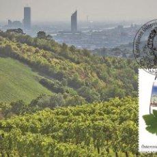 Sellos: AUSTRIA 2017 - WEINREGIONEN WIEN CARTE MAXIMUM. Lote 262636325