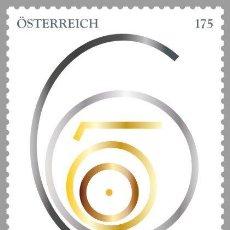 Sellos: AUSTRIA 2017 - 650 JAHRE GOLD - UND SILBERSCHMIEDE MNH. Lote 262636885