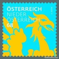 Sellos: AUSTRIA 2017 - HERALDIK ÖSTERREICH MNH. Lote 262654065