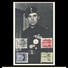 Selos: TARJETA POSTAL TRANQUILLO-BIANCHI. 1892/1964 CONSUL ITALIANO EN MALAGA, SELLOS REPUBLICA .. Lote 263044445