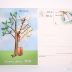 Sellos: ENTERO POSTAL - VALORES CÍVICOS 2010 - EDIFIL Nº 183. Lote 267774104