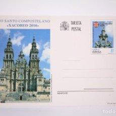Sellos: ENTERO POSTAL - AÑO SANTO COMPOSTELANO XACOBEO 2010 - EDIFIL Nº 184. Lote 267774124