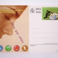 Sellos: ENTERO POSTAL - VALORES CÍVICOS / PROTECCIÓN A LAS PERSONAS CON DISCAPACIDAD - EDIFIL Nº 186. Lote 267774149