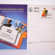 Sellos: ENTERO POSTAL - DÍA INTERNACIONAL DE LA MUJER - EDIFIL Nº 187. Lote 267774154