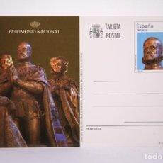 Sellos: ENTERO POSTAL - PATRIMONIO NACIONAL - EDIFIL Nº 188. Lote 267774169