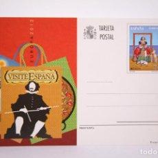 Sellos: ENTERO POSTAL - EUROPA VISITE ESPAÑA - EDIFIL Nº 190. Lote 267774189
