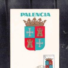 Sellos: PALENCIA. EN TARJETA PRIMER DIA CIRCULACION. Lote 268297649