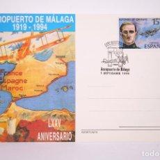 Sellos: ENTERO POSTAL PRIVADO - 75 ANIVERSARIO AEROPUERTO DE MÁLAGA 1919-1994 -MATASELLADO 1 SEPTIEMBRE 1994. Lote 268399594