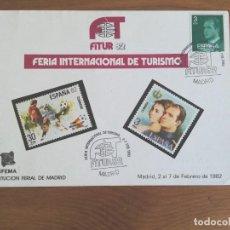 Sellos: POSTAL FITUR 82 CON MATASELLOS, TIRADA DE 5.000 UNIDADES. Lote 268412424