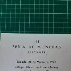 Sellos: ALICANTE III FERIA MONEDAS TARJETA POSTAL. Lote 269035804