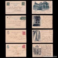 Selos: 4 POSTALES SELLO 5C-10C.ALFONSO XIII CADETE.MATASELLO FERROL. Lote 269111743