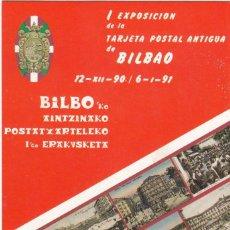 Sellos: TARJETA POSTAL: 1990 BILBAO. I EXPOSICION TARJETA POSTAL ANTIGUA. Lote 269189833