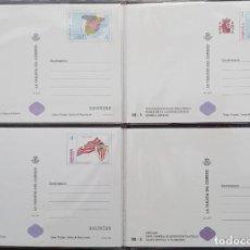 Sellos: 4 TARJETAS DE CORREOS - DEL AÑO 1998 EDIFIL Nº 39 + 40 + 41 + 42 - LEER COMENTARIO - VER 3 FOTOS. Lote 269394338