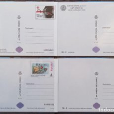 Sellos: 4 TARJETAS DE CORREOS - DEL AÑO 1999 Y 2000 EDIFIL Nº 69 + 70 + 71 + 72 - VER 2 FOTOS. Lote 269439588