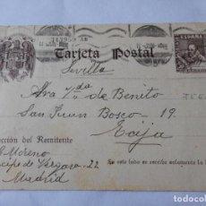 Sellos: ANTIGUA TARJETA.CENSURA MILITAR.ANTONIO MORENO.MADRID 1939-VIUDA DE BENITO.ECIJA SEVILLA.. Lote 270697938